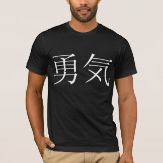 Camiseta japonesa del símbolo del valor/del valor