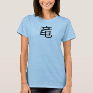 Camiseta japonesa del texto del dragón
