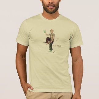 Camiseta Ji del Tai - gallo de oro