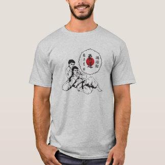Camiseta judo kodokan