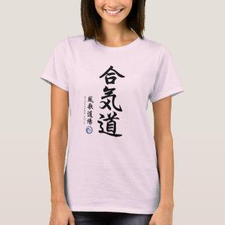 Camiseta Kanji del Aikido por el ir de discotecas de
