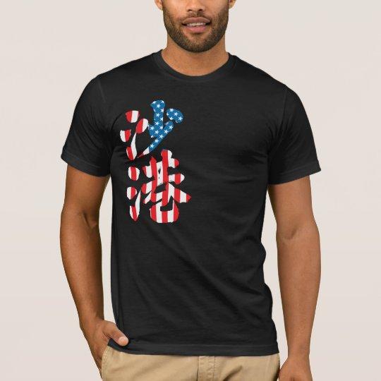 Camiseta [Kanji] Seattle