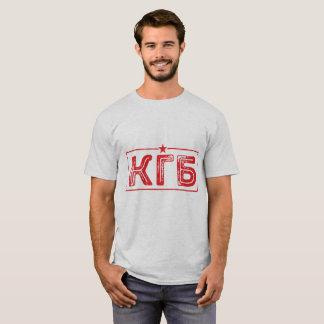 Camiseta KGB - Komitet Gosudarstvennoy Bezobastnosti