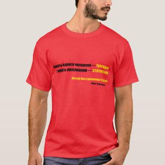 Camiseta La muerte de un hombre es una tragedia…