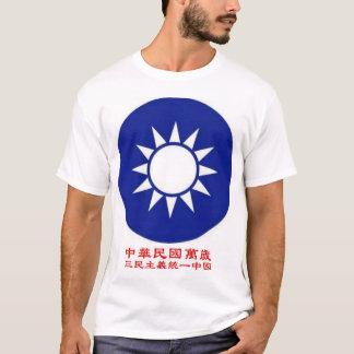 Camiseta La República de China