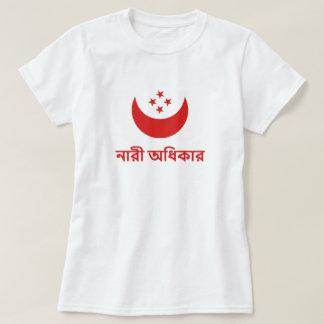 Camiseta las derechas de las mujeres del নারীঅধিকার en