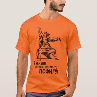 Camiseta Lema ruso
