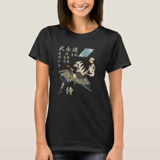 Camiseta Lengua japonesa del samurai de Bushido de ocho