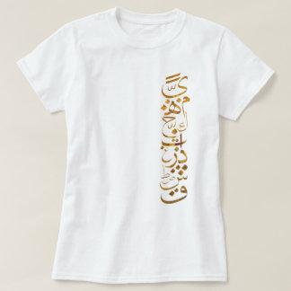 Camiseta letra del árabe del oro