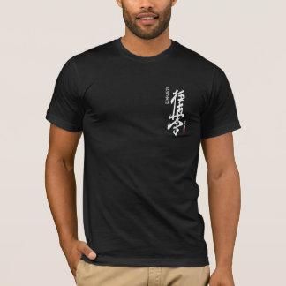 Camiseta logotipo del karate del kyokushinkai