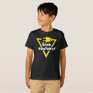 Camiseta ¡Los % del máximo secreto del tubo de Fixies de %