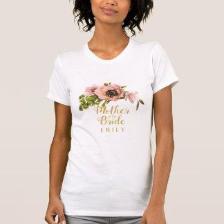 Camiseta Madre rosada del Swag del Peony del nombre ID456