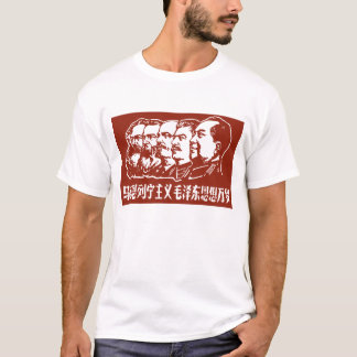 Camiseta Marx, Engels, Lenin, Stalin, y Mao