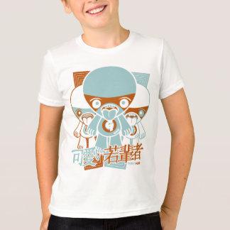 Camiseta Mascota codiciosa