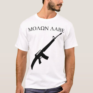 Camiseta ¡MOLON LABE! (Gráficos negros)