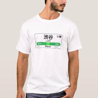 Camiseta Muestra de la estación de tren de Shibuya
