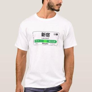 Camiseta Muestra de la estación de tren de Shinjuku