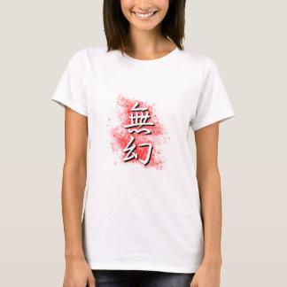 Camiseta Mugen en aerosol rojo
