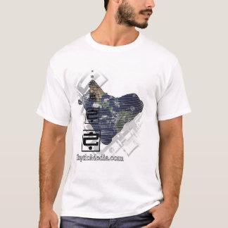 Camiseta Mundo escéptico de los patines de los medios