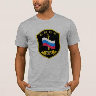"""Camiseta MVD ruso Spetsnaz """"OMON """""""