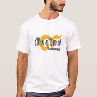 Camiseta número 9 cm4