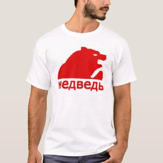Camiseta Oso de Медведь S del ruso rojo sangre