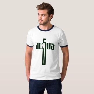 Camiseta Palabra cruzada de Jesús