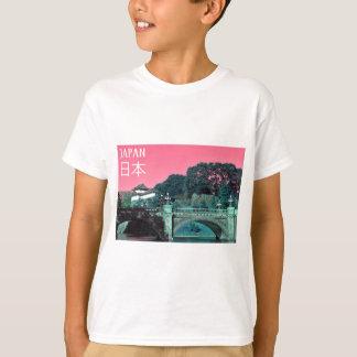 Camiseta Palacio imperial en Tokio, Japón