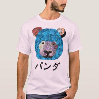 Camiseta panda de trapo