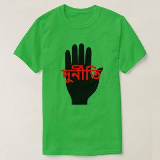 Camiseta Pare la mano con la corrupción del texto en