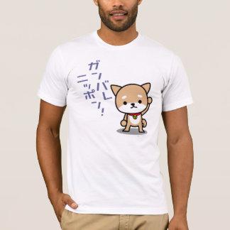 Camiseta - perrito - azul