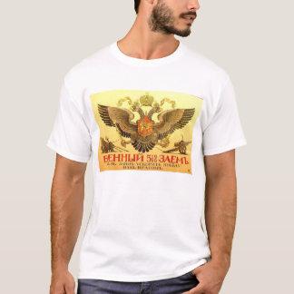 Camiseta Poster en enlace ruso de WWI