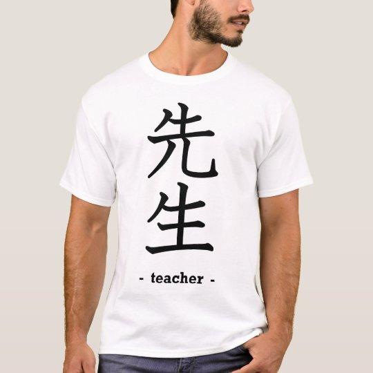 Camiseta Profesor - Sensei