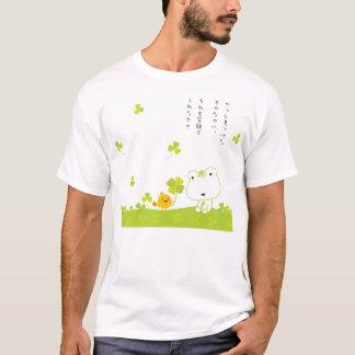 Camiseta Rana y polluelo lindos