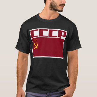 Camiseta Remiendo del espacio de URSS
