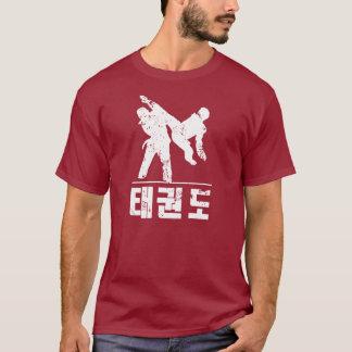 Camiseta RETROCESO del Taekwondo