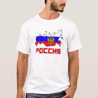 Camiseta Rusia con el escudo