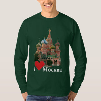 Camiseta Russia Rusia Moscú Moskow