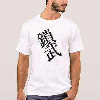 Camiseta SAM en kanji japonés