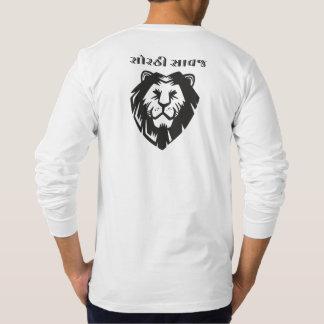 Camiseta Savaj de Sorthi