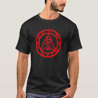 Camiseta Sello silencioso de Metatron