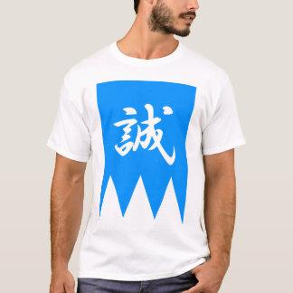 Camiseta Shinsengumi
