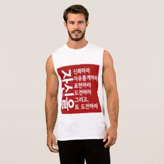 Camiseta Sin Mangas ¡crea el youself!!!