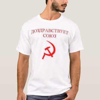 Camiseta Soviet