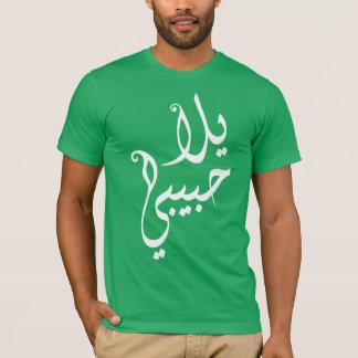 Camiseta TAS - Yalla Habibi