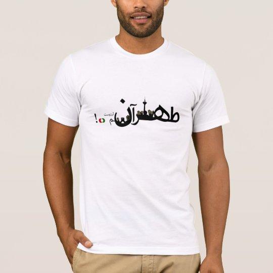 Camiseta Teherán Ver3 - Teherán Arezoost - تهرانمآرزوست