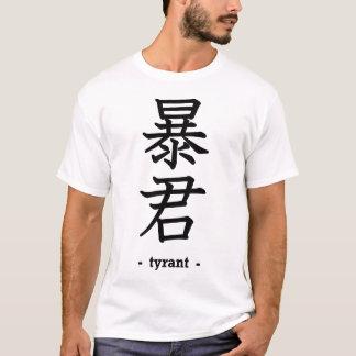 Camiseta Tirano