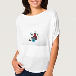 Camiseta Todo lo que necesito es AMOR