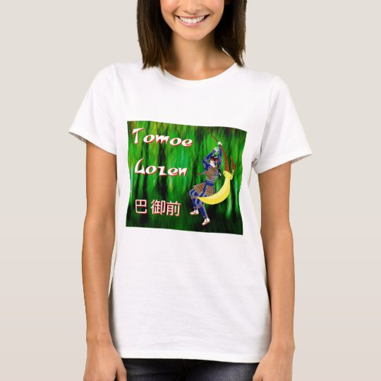 Camiseta Tomoe Gozen - 巴 御前