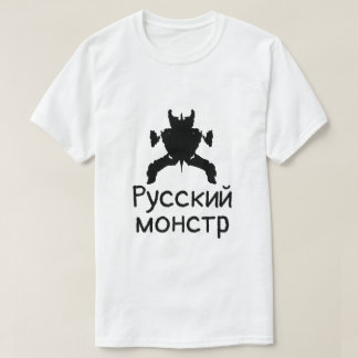 Camiseta Una prueba de la mancha blanca /negra con el